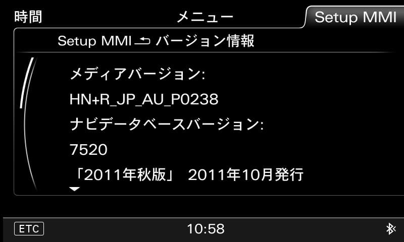 140410-NAVI-バージョン旧1.jpg