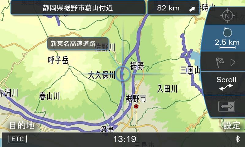 140410-NAVI-新東名新.jpg