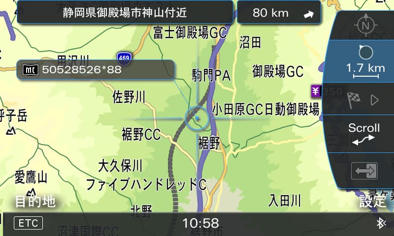 140410-NAVI-新東名旧.jpg