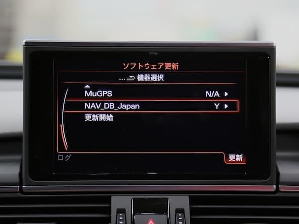 140410-NAVI-4.jpg