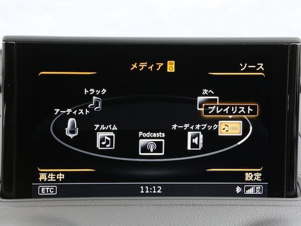 140626-MMI-10.jpg