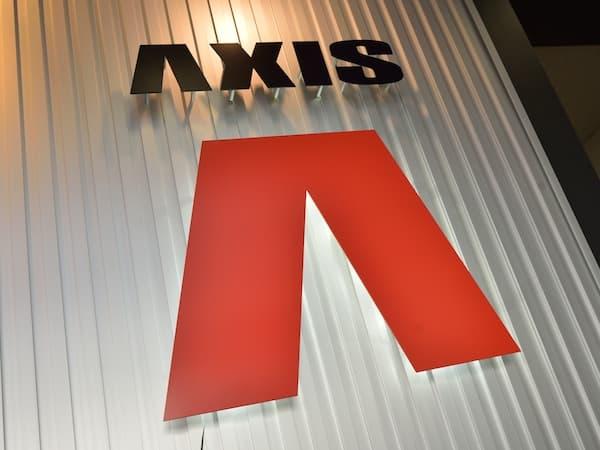 140210-AXIS-4.jpg