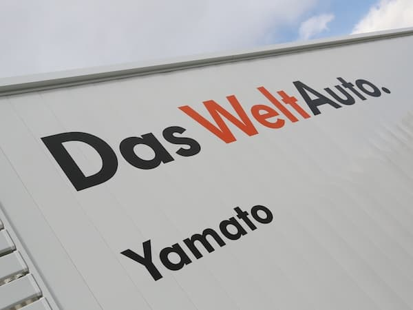 140312-VW Yamato-3.jpg