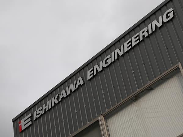 141212-Ishikawa-5.jpg