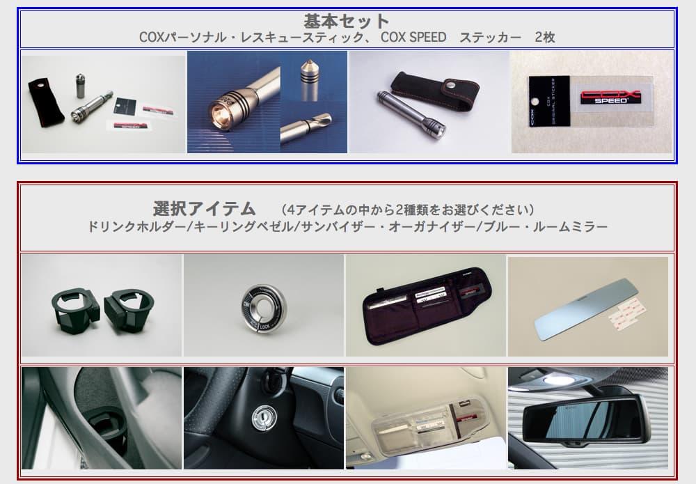 cox_110912_3.jpg