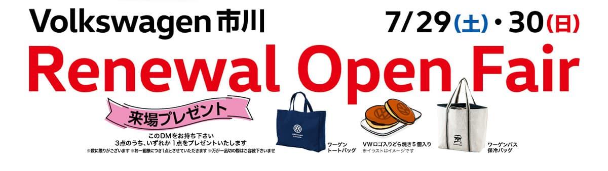ichikawa_event02.jpg