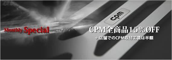 img_news_m'_sale.jpg