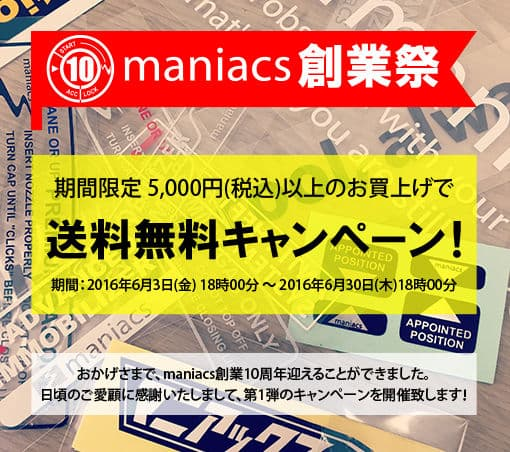 maniacs10_1.jpg