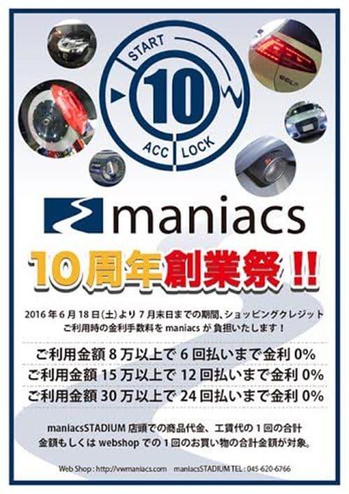 maniacs10_3.jpg