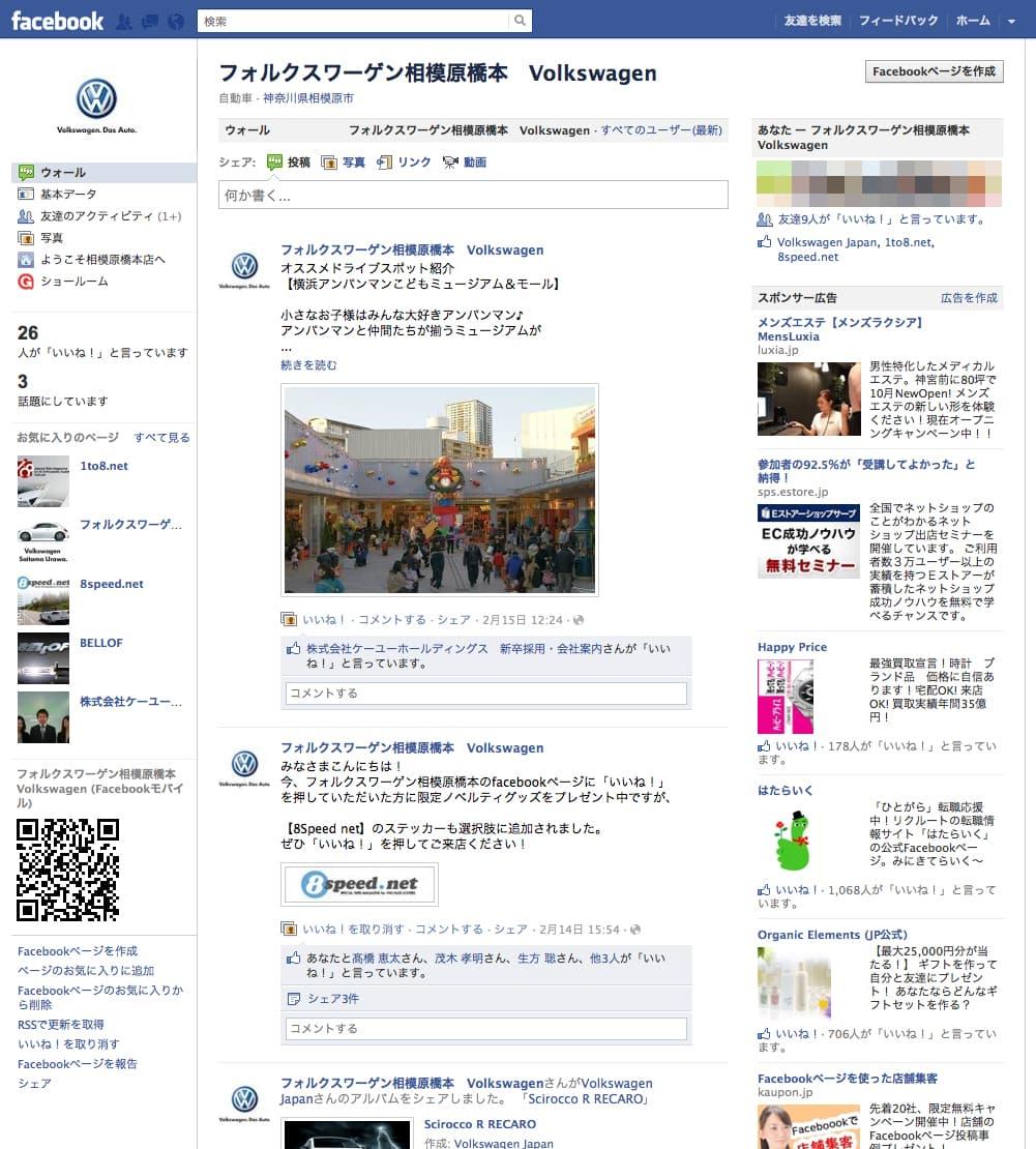 vwhashimoto_12220_1.jpg