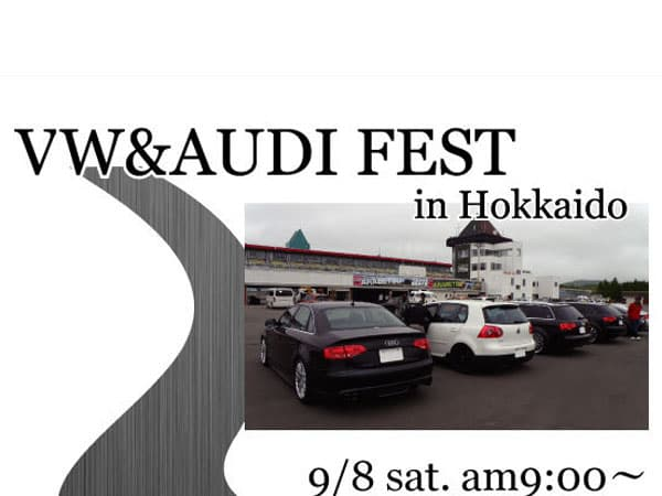 120717-VWFest.jpg
