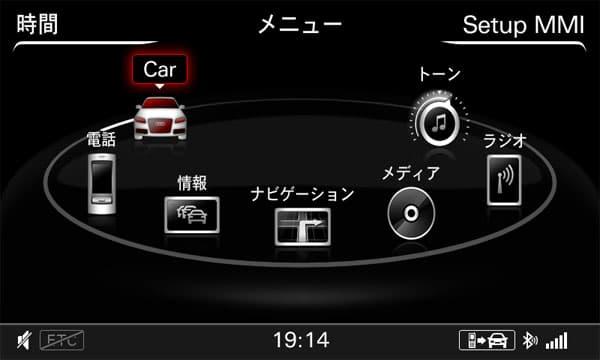 110320-MMI-01.jpg