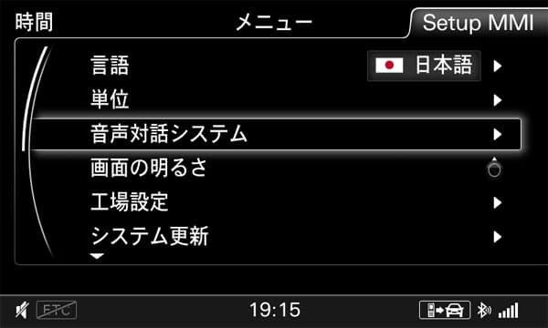 110320-MMI-02.jpg