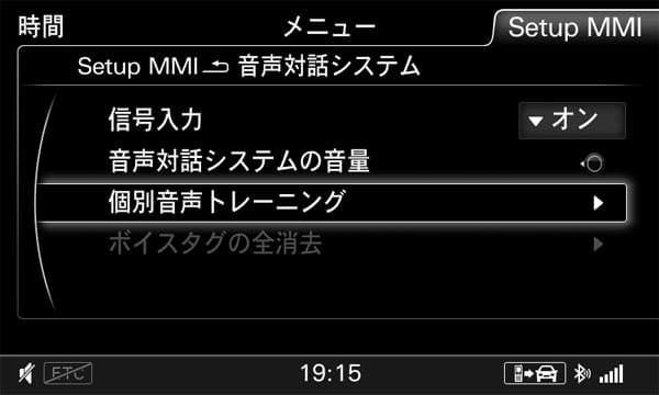 110320-MMI-03.jpg