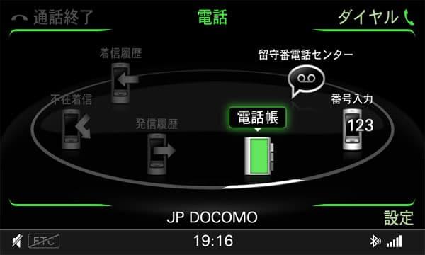 110320-MMI-05.jpg