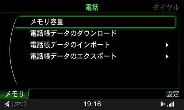 110320-MMI-06.jpg