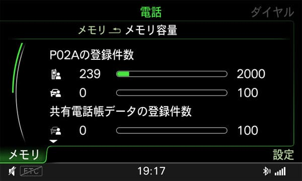 110320-MMI-08.jpg