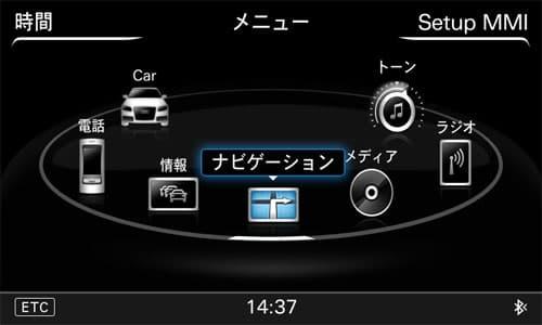 110330-MMI-02.jpg