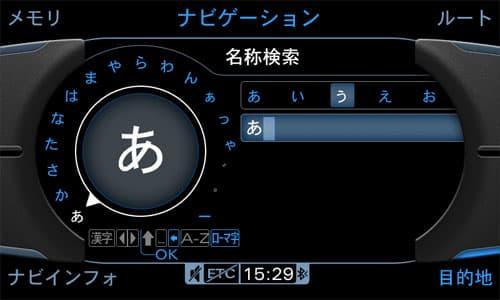 110330-MMI-06.jpg