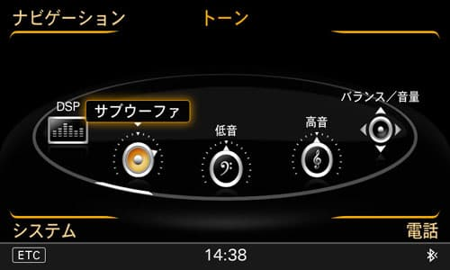 110330-MMI-10.jpg