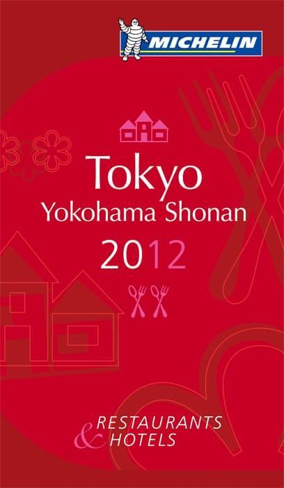 111129tokyo_jp_hyo1_l.jpg