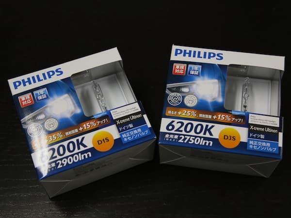 160922-Philips HID Bulb-3.jpg