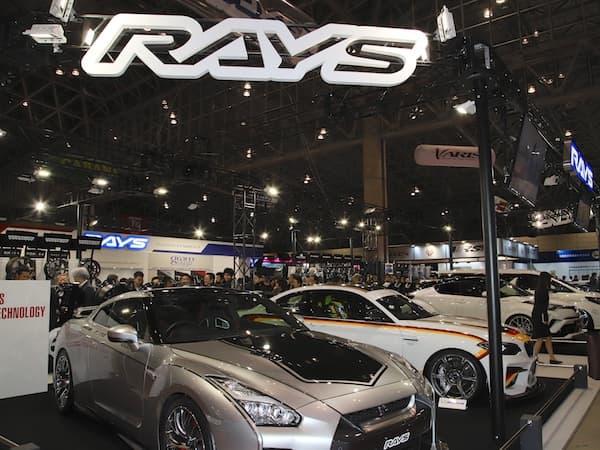 180113-Rays-1.jpg