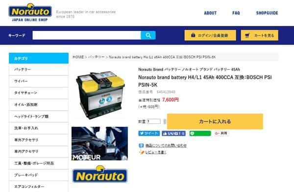 180409-norauto-04.jpg