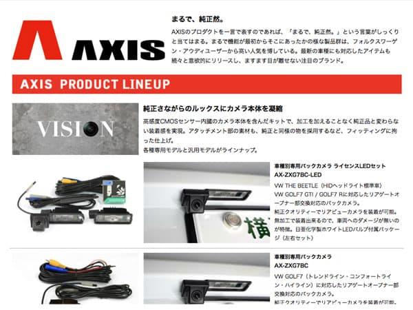 AXIS_140827_2.jpg