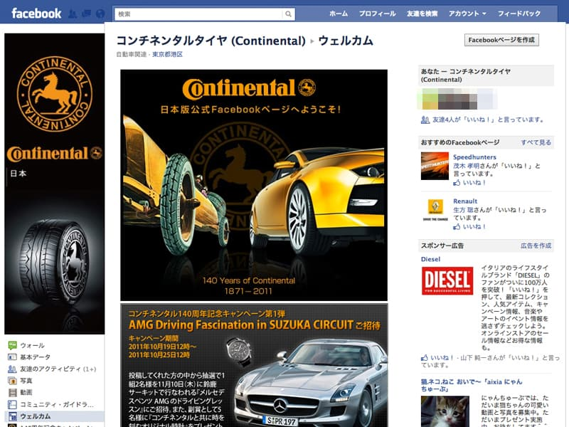 web_img111024_2.jpg