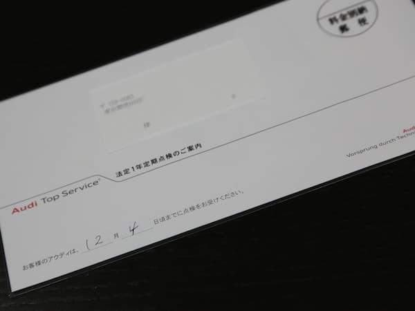 140203-TT-12.jpg