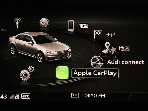 1603014-CarPlay-5.jpg