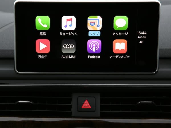 1603014-CarPlay-7.jpg