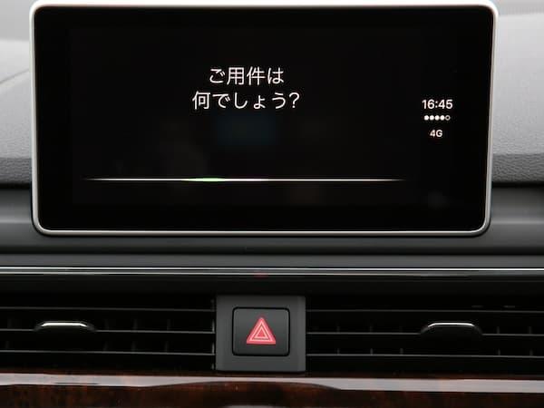 1603014-CarPlay-9.jpg