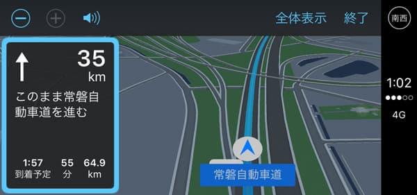 160314-CarPlay-26.jpg