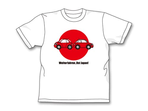 t_shirt_1.jpg