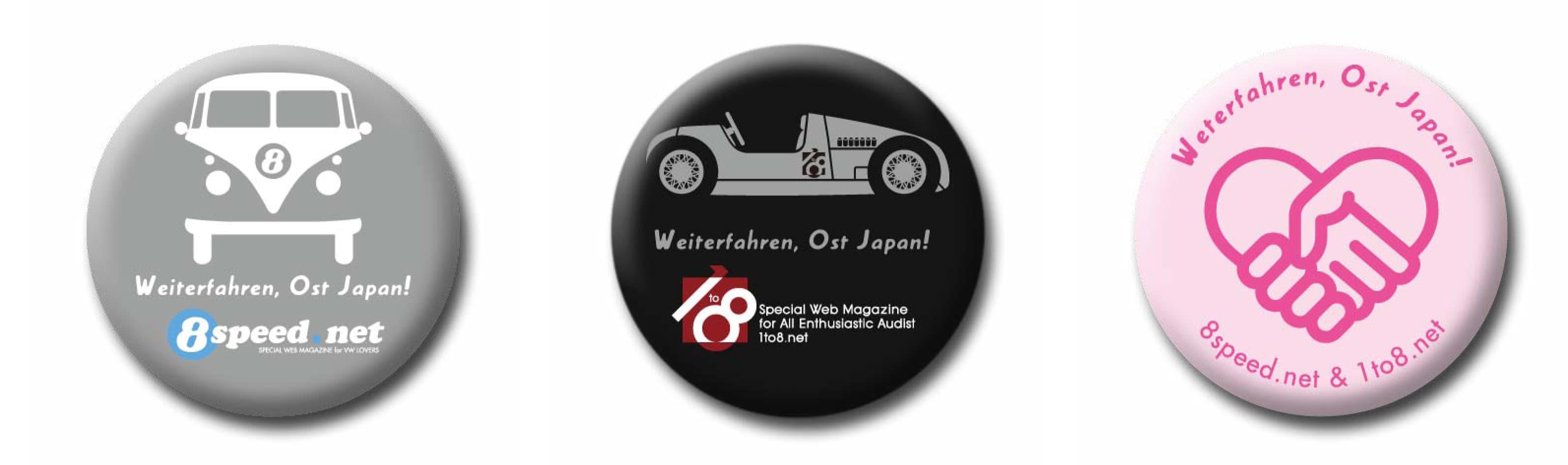 badge2012.jpg