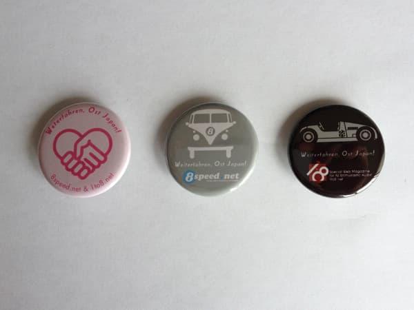 goods_20120604_4.jpg