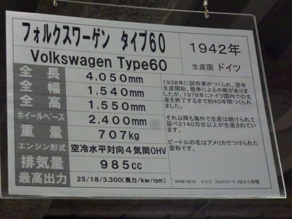 130313-Yumi-01.jpg