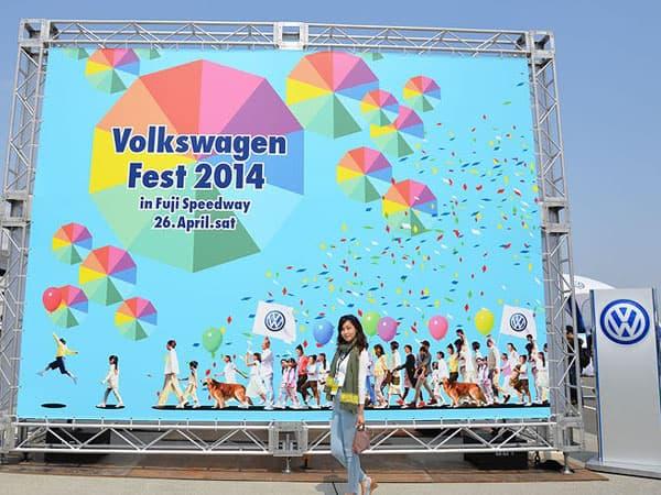 140501-Fest-01.jpg