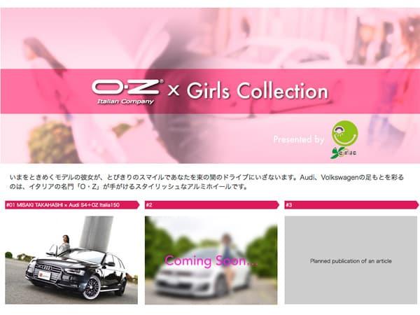 150529-OZ-01.jpg