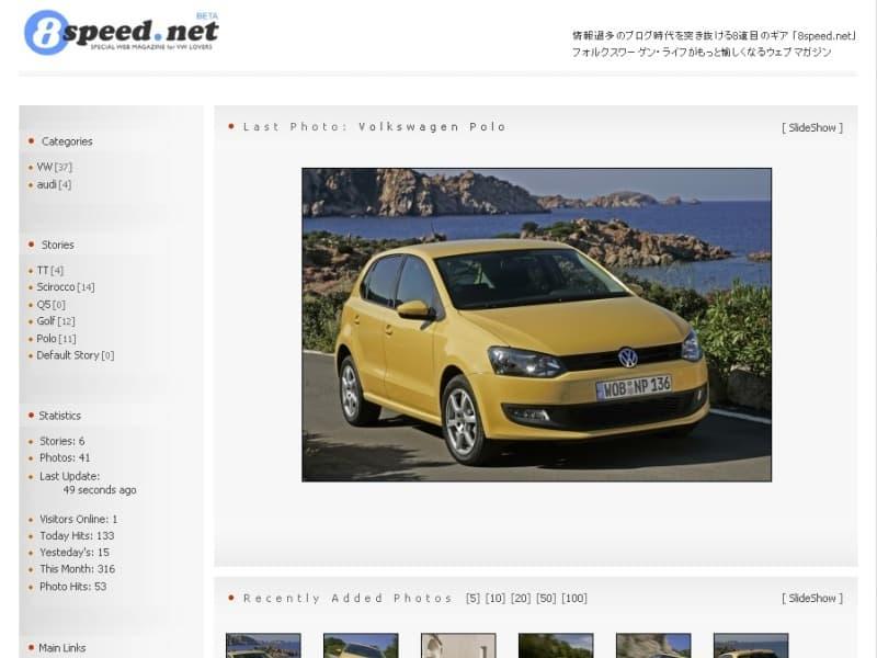 8speed.net GALLERY001.jpg