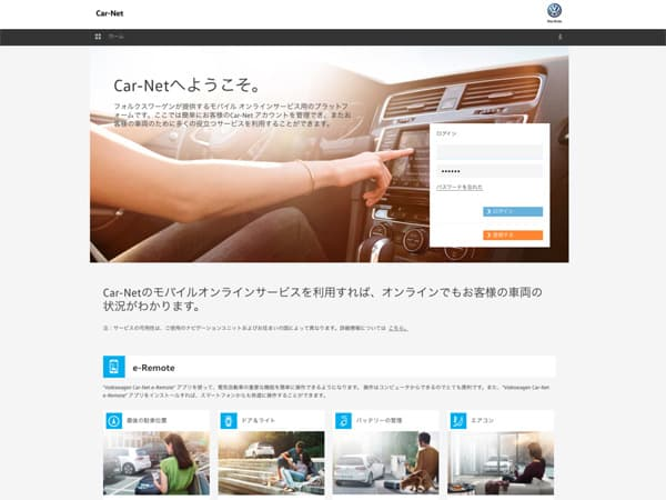 151215-CN-02-CAR-NET.jpg