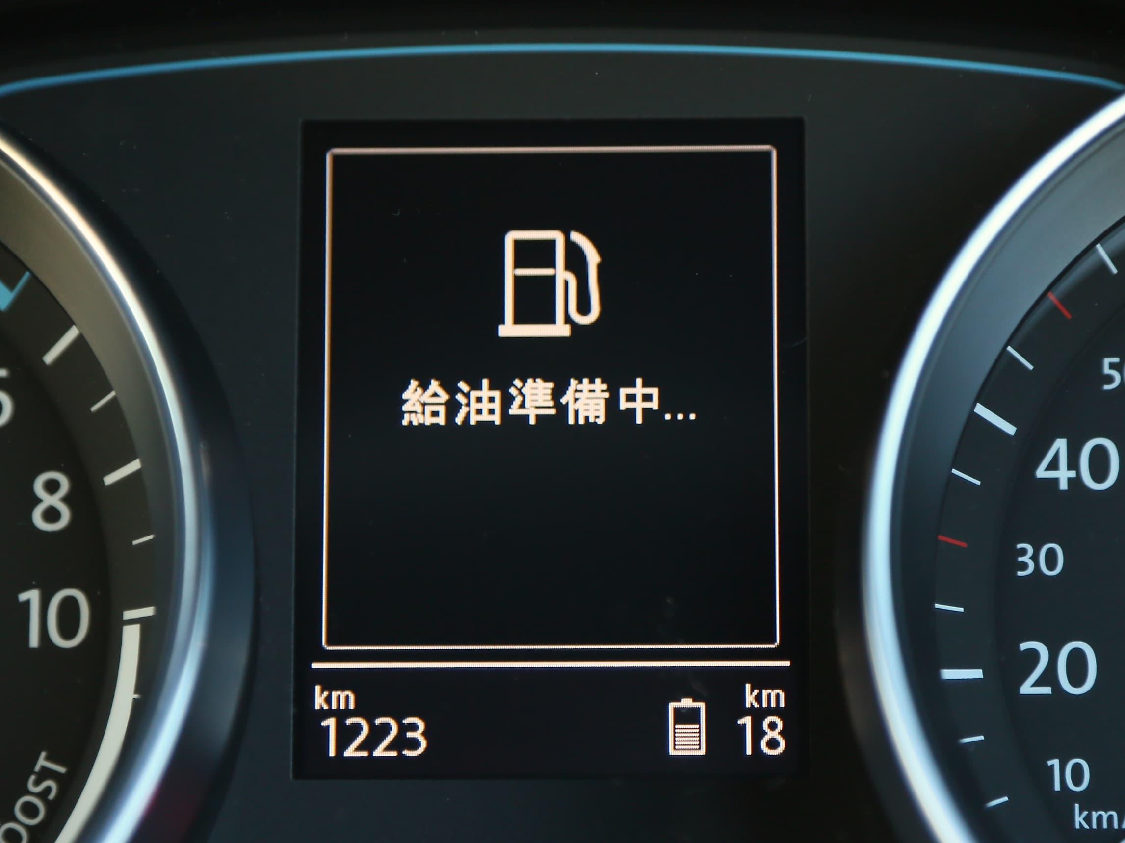 151222-GTE-2.jpg