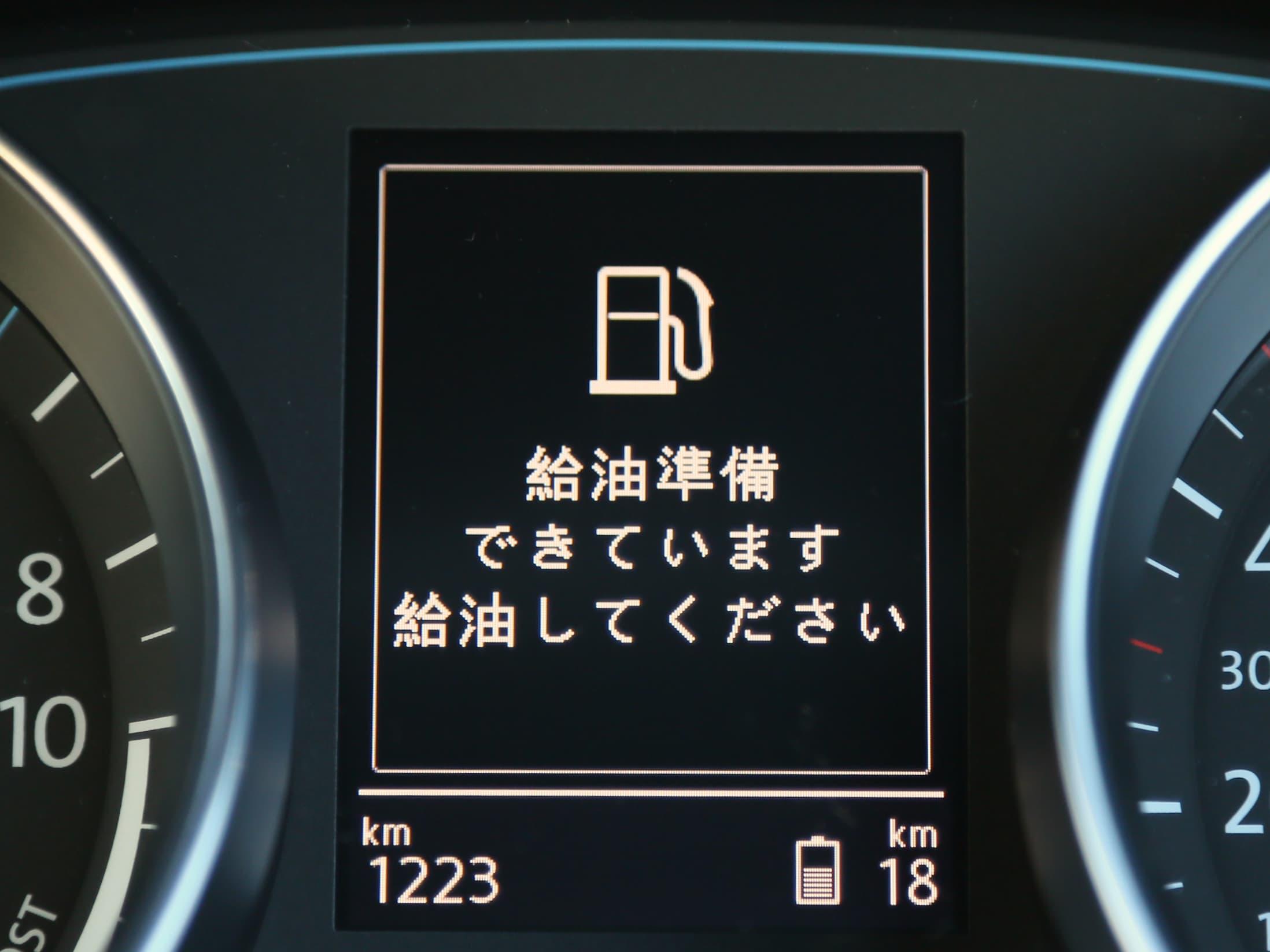 151222-GTE-3.jpg