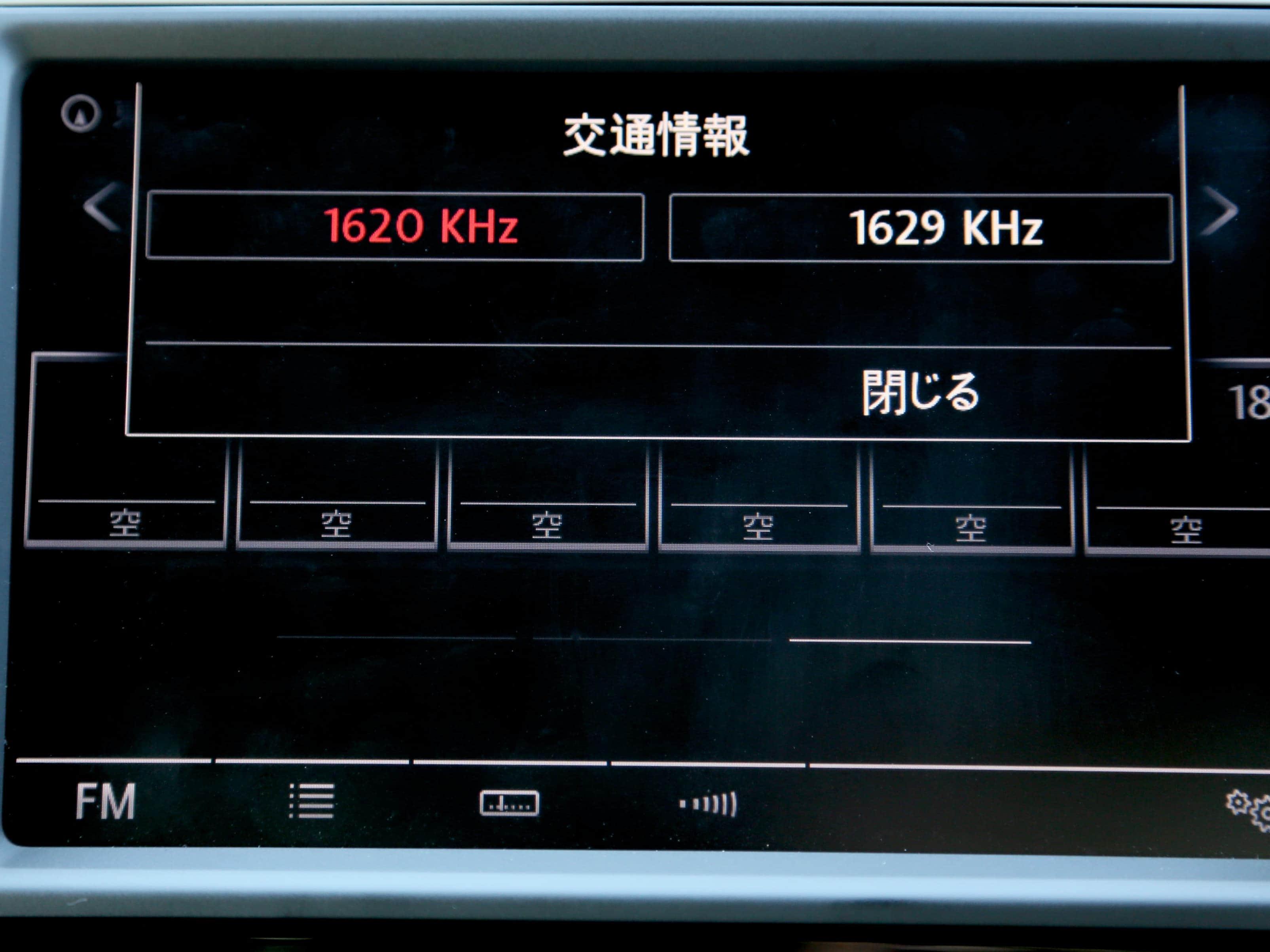 151222-GTE-4.jpg