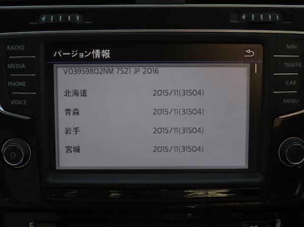 160105-Discover Pro-3.jpg