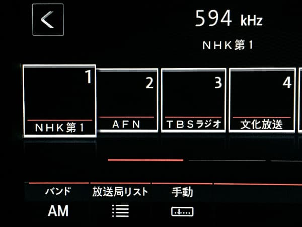 160126-GTE-03.jpg