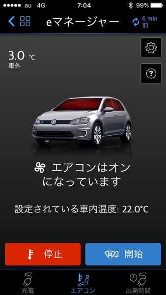 160129-GTE-12.jpg