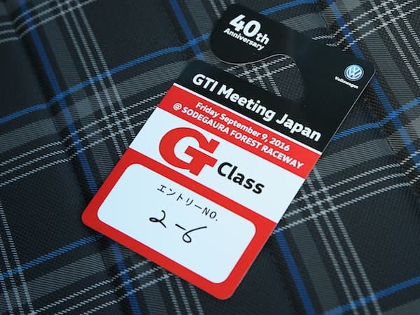 160909-GTE-23.jpg
